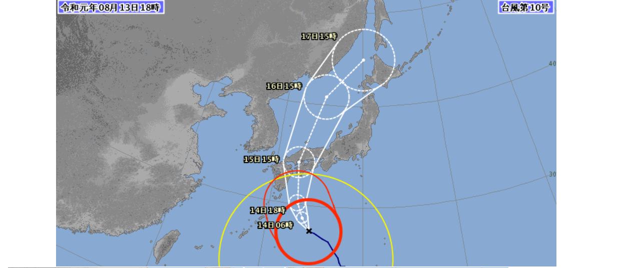 令和元年の台風進路予想