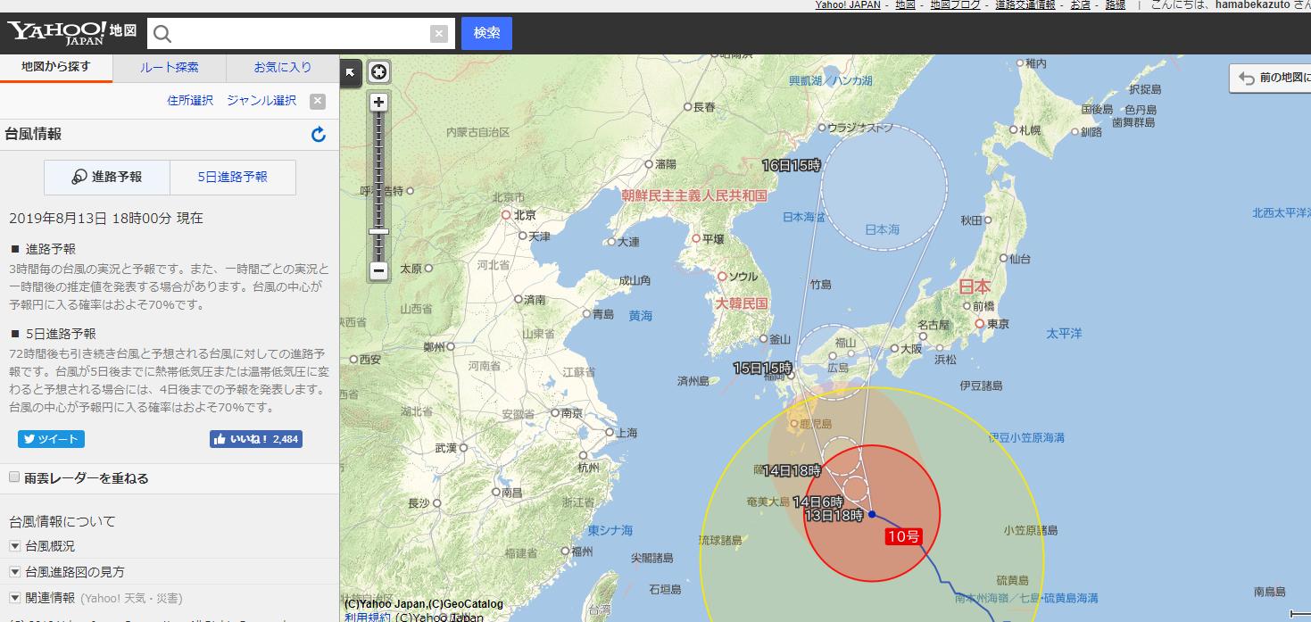 yahoo地図と連携した台風情報