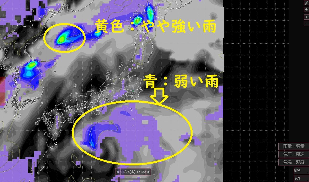 SWC_雨雲
