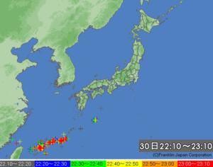 Yahoo!天気の雷実況