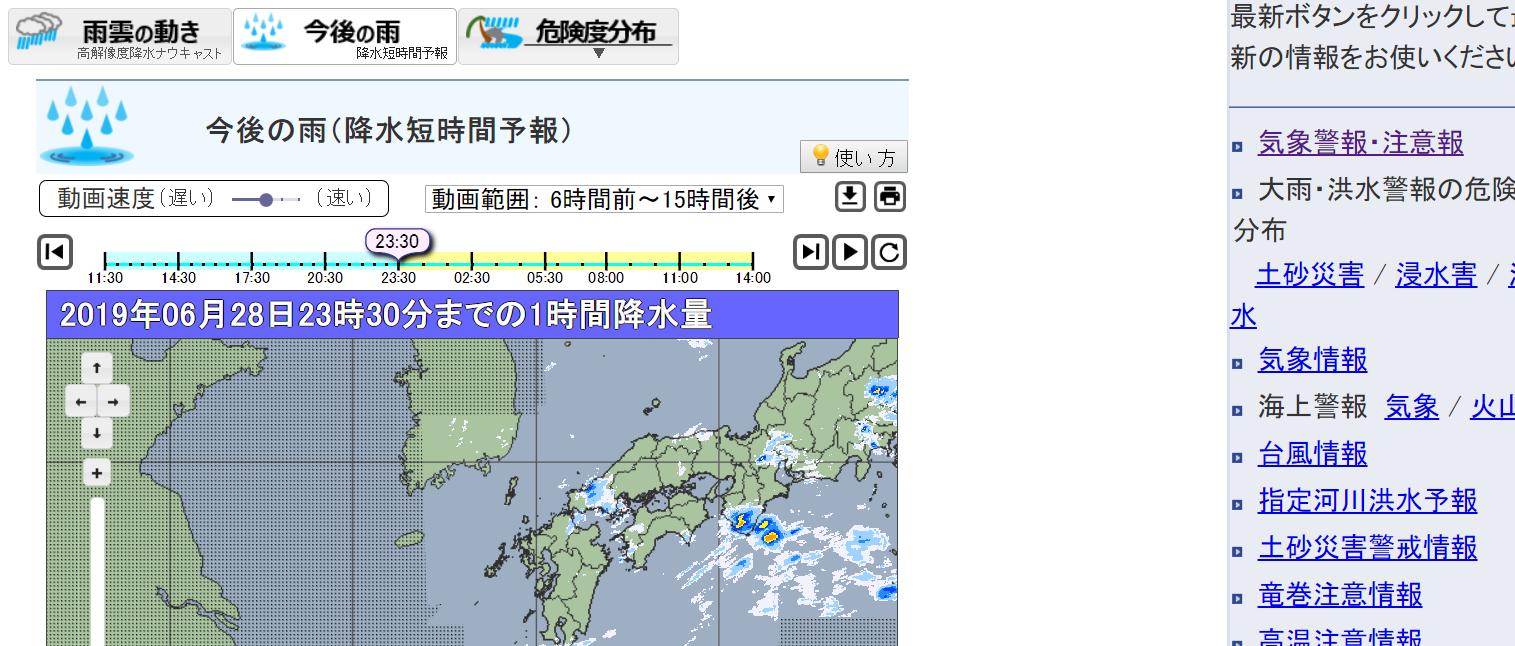 1 予報 沖縄 ヶ月 天気