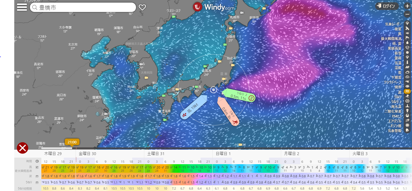 【windy】波
