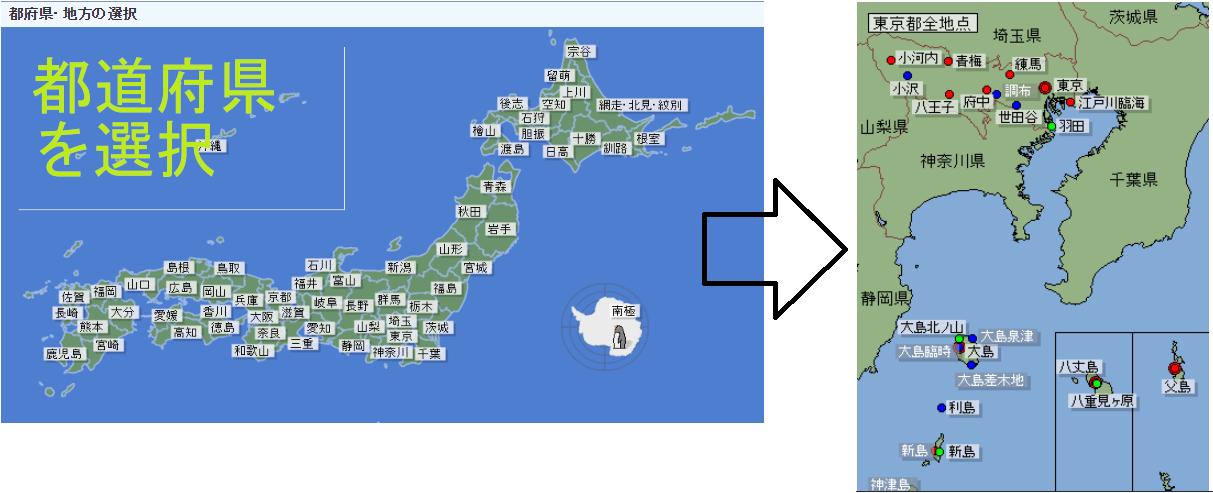 過去の気象データ検索(地図)