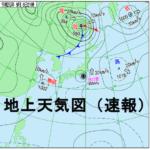 地上天気図(台風の日)