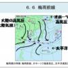 梅雨前線の天気図