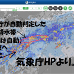 線状降水のレーダー画像_2021年8月12日の例